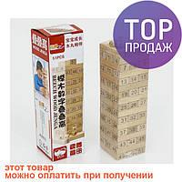 Настольная игра Башня 0570 Дженга 51 брусочек / Настольная игра