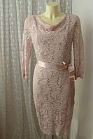 Платье коктейльное Barbara Schwarzer р.46-48 7572