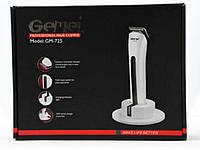 Триммер для бороды GM 725 Gemei MS
