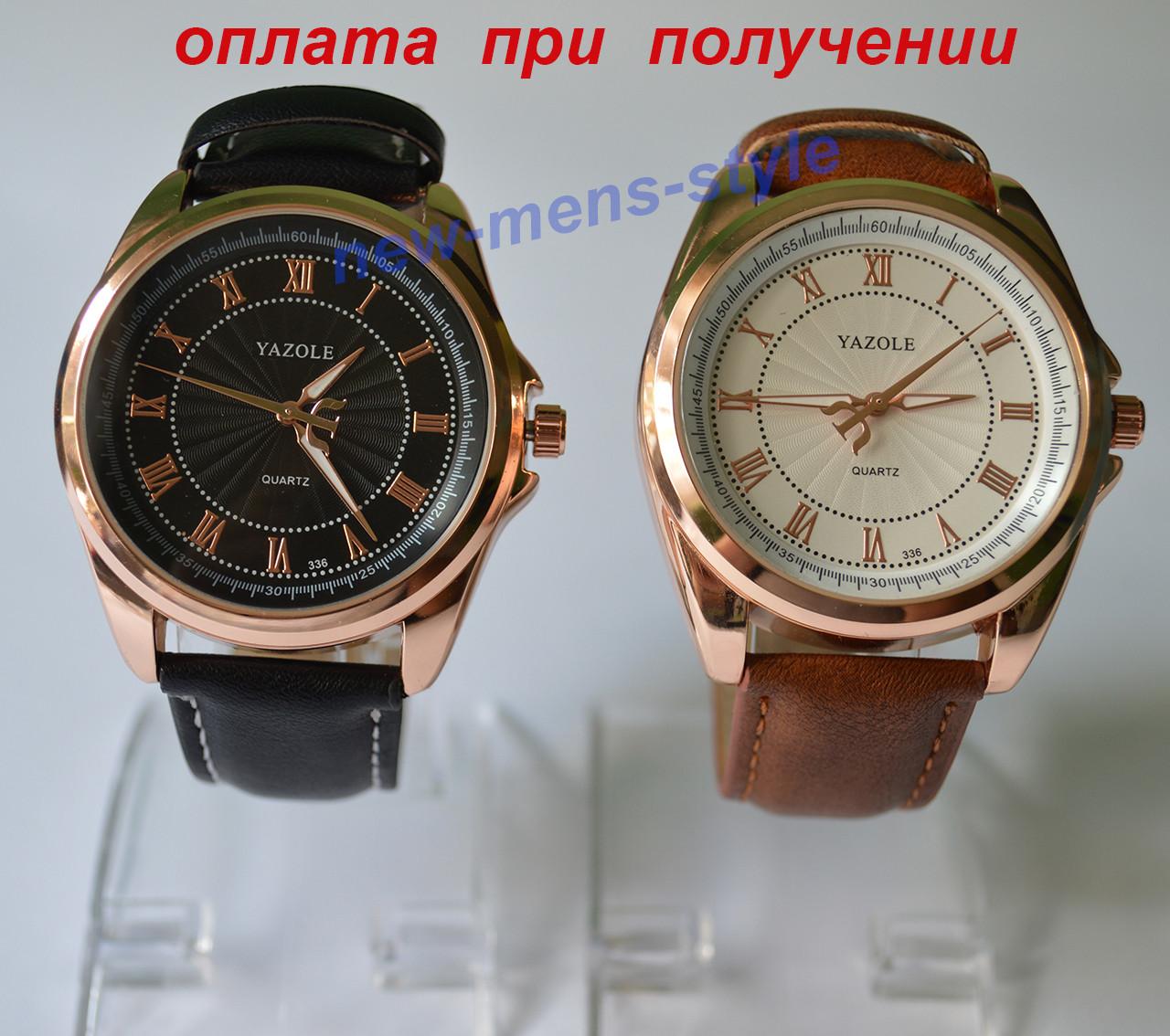 Стильные молодежные мужские часы наручные yazole цены