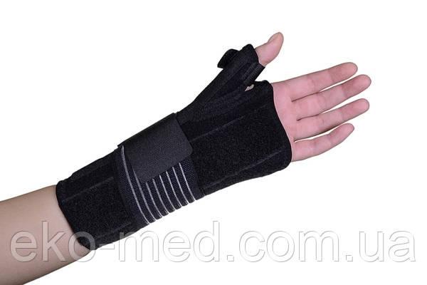 Універсальний бандаж на променевозап'ястний суглоб і великий палець Агмог (Туреччина)
