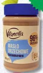 Арахисовое масло Vitanella kremowe, 450 гр, фото 2