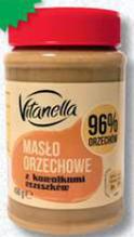 Арахисовое масло Vitanella с кусочками арахиса, 450 гр