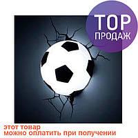 """3D Светильник """"Футбольный Мяч"""", Football Light / осветительные приборы"""