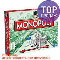 Настольная игра Монополия оригинал Monopoly/ Настольная игра