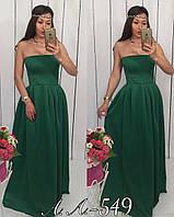 Платье длинное Ткань двйвинг Цвет зеленый Длинна юбки 120 см фото реал аа№0549