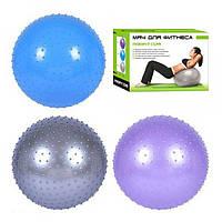 Гимнастический мяч массажный  65 см (Фитбол) М 0280
