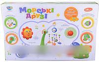 Мобиль для кроватки Limo Toy M 2251 0+