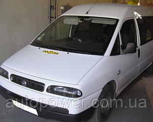 Фаркоп на Fiat Scudo 1994-10/2006