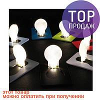 Лампочка-визитка «Doulex» / осветительные приборы