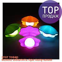 Светильник «Shells Nightlight» / осветительные приборы