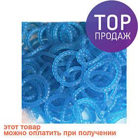 Резинки для плетения Loom Bands, голубые с пупырышками (жемчужные) 200 шт. /  Резинки для плетения браслетов