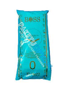 Фасовочные пакеты пищевые №0 BOSS бирюза