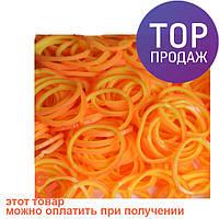 Резинки для плетения Loom Bands, желтый в оранжевом 200 шт. /  Резинки для плетения браслетов