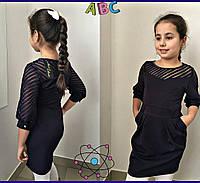 Сарафан школьный для девочек, ткань мадонна+сетка неопрен, размеры 122,128,134,140,146 см