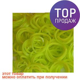 Резинки для плетения Loom Bands, желтые 200 шт. /  Резинки для плетения браслетов