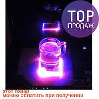 Flash Pad - светодиодная подставка под чашку (бокал) / осветительные приборы