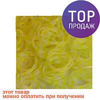 Резинки для плетения Loom Bands, желтые с белым 200 шт. /  Резинки для плетения браслетов