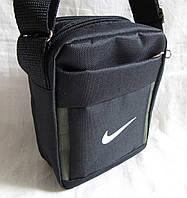 Мужская сумка через плечо спортивная барсетка Найк 16х13х6см