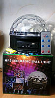 Светомузыка диско шар Magic Ball Music MP3 плеер