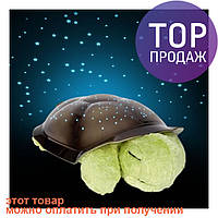 Ночник черепаха проэктор звездное небо, twilight turtle star guide / осветительные приборы