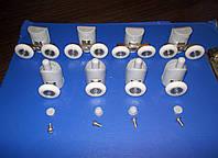 Комплект роликов для душевой кабины ( В-43) 23мм