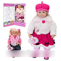 Кукла Настенька интерактивная 543793-543794 R/MY005-004-007 HN