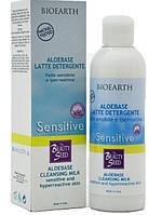 Bioearth Aloebase Sensative Очищающее молочко для чувствительной кожи 200 мл,