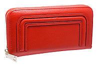 Стильный женский кошелек С508 red