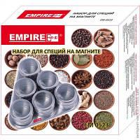 Набор емкостей  для специй EMPIRE 7пр.