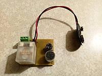 Радиоконструктор акустическое реле, выключает свет при хлопке в ладоши