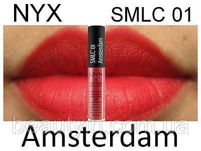Жидкая матовая губная помада NYX Soft Matte Lip Cream smlc 01 Amsterdam