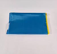 Флаг Украины (Эконом) - (0.9м*1.5м)