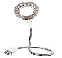 Светодиодная 18 LED USB лампа в виде кольца с увеличительным стеклом посередине БЕЛАЯ SKU0000732