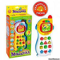 """Музыкальный развивающий и обучающий телефон """"Кмітлива мобілочка"""" на украинском языке"""