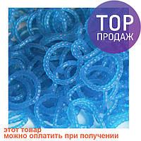 Резинки для плетения Loom Bands, голубые с пупырышками (жемчужные) 300 шт. / Резинки для плетения браслетов