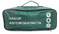 Сумка техпомощи NEW 1 Vitol зеленая с логотипом