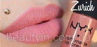 Жидкая матовая губная помада NYX Soft Matte Lip Cream smlc14 Zurich