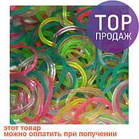 Резинки для плетения Loom Bands, микс цветов, неоновые (светятся в темноте) 300 шт. / Резинки для браслетов