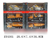 Набор из строительной техники и мотоцикла. Два вида. 253A2