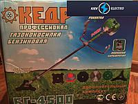 Бензокоса (мотокоса триммер) КЕДР ПРОФЕССИОНАЛ БГ-4500, фото 1