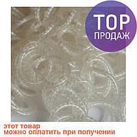 Резинки для плетения Loom Bands, белые с пупырышками (жемчужные) 300 шт. / Резинки для плетения браслетов
