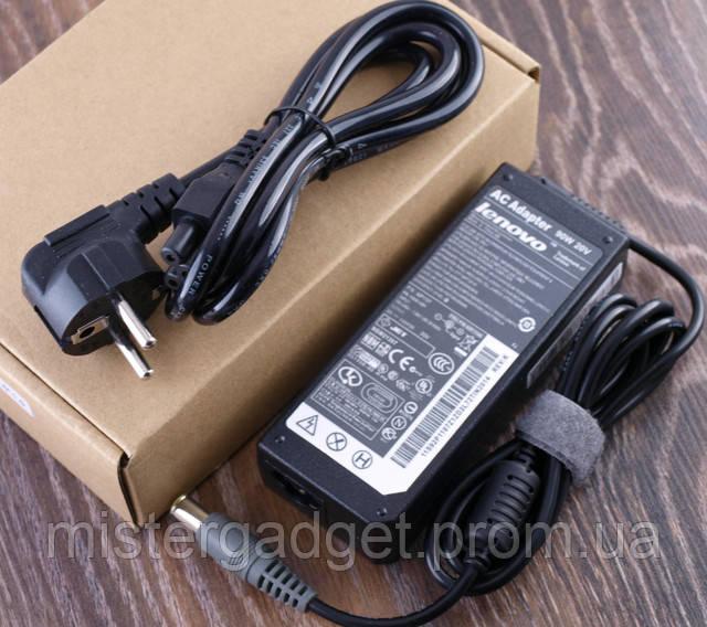 Блок живлення для ноутбука Lenovo PA-1900-081