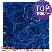 Резинки для плетения Loom Bands, синие 300 шт. / Резинки для плетения браслетов