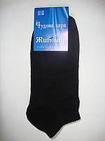 Женские носки укороченные