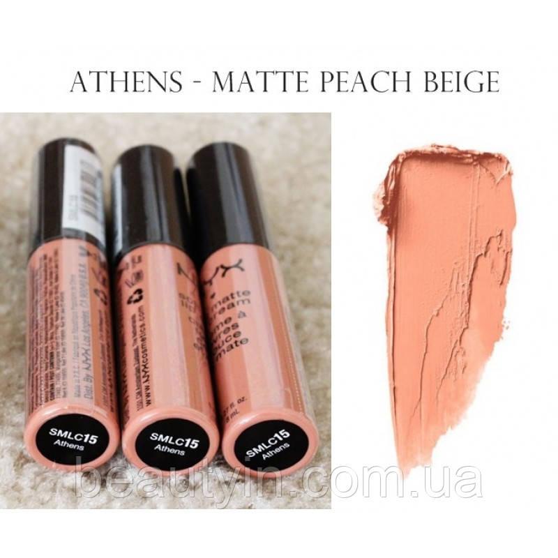 Жидкая матовая губная помада NYX Soft Matte Lip Cream smlc15 Athens