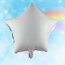 Фольгированный воздушный шар звезда белая 45 см.