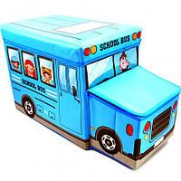 Короб-пуфик для игрушек Веселый автобус