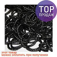 Резинки для плетения Loom Bands, черные с пупырышками (жемчужные) 300 шт. / Резинки для плетения браслетов