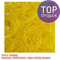 Резинки для плетения Loom Bands, желтые 600 шт. / Резинки для плетения браслетов